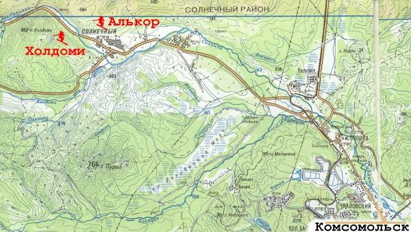 Карта Холдоми: