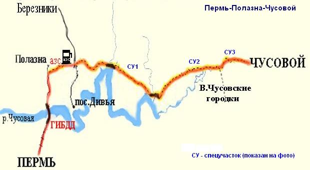 Схема проезда до города:
