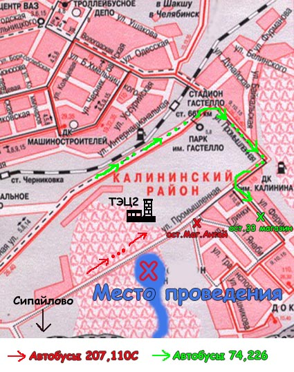 Схема проезда аэропорт уфа Октябрь 18, 2013.
