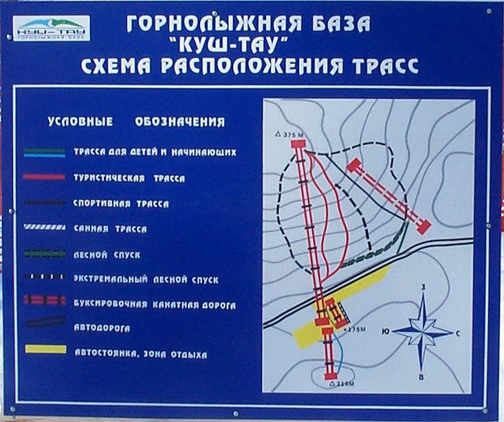 Карта склонов Куш-Тау.