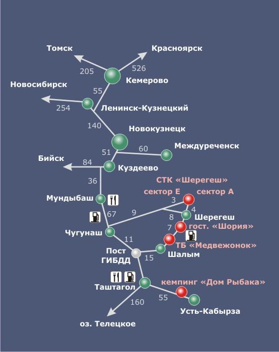 Шерегеш находится в Кемеровской области.  По поводу хантов, то вроде туда собираются вкладывать большие...