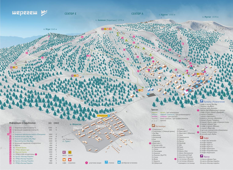 """Схема горнолыжного комплекса на горе Зеленой компании  """"Фан-тур """".  На схеме даны характеристики канатных дорог и трасс..."""
