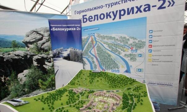 Белокуриха-2 в 2019 году. Новый Алтайский курорт изоражения